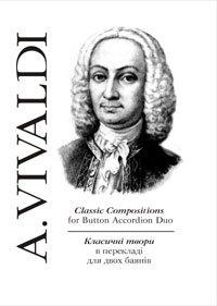 Vivaldi Класичні твори в перекладі для двох баянів.Упор.