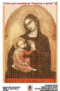 Сх.для виш.Мадонна з дитям.
