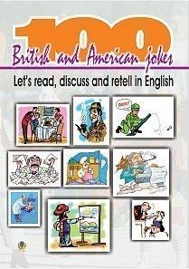 100 британських та американських жартів: Читаємо, дискутуємо і переказуємо англ. мовою(100 Britis and American jokes:Let's read,discuss and retell in English)